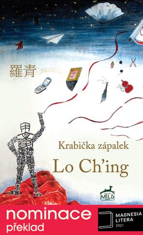 Krabička zápalek Luo Čching Mi:lu Publishing /vydání r. 2020