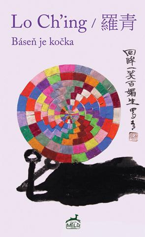 Báseň je kočka Luo Čching Mi:lu Publishing /vydání r. 2015